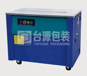 精密型半自动打包机TP-9011A
