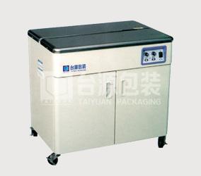 半自动捆包机标准箱型D56X
