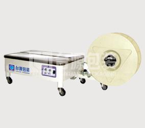 半自动捆包机低台型D55XLB