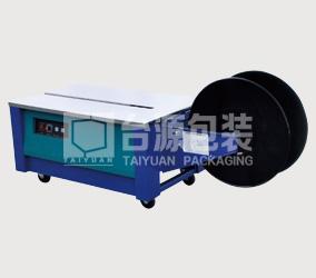 精密型半自动捆包机TP-9012A