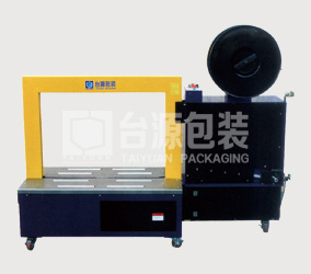 自动标准低台打包机TP-200L